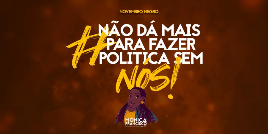 Rio de Janeiro terá programa para incentivar mais mulheres na política