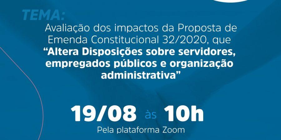 REFORMA ADMINISTRATIVA É PAUTA DA COMISSÃO DA ALERJ E DA CÂMARA DO RIO